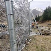 边境线铁丝网围墙 边防线封闭钢丝网