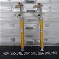 高空测试钳设备价格
