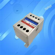 RS-SJ-N01R01-4无线水浸变送器