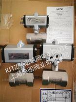KITZ气动球阀C-UTE/C-1