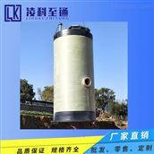 预制式一体化提升泵站设备