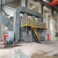 镇江化工废气净化CO催化燃烧设备环保厂家