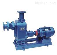 80ZW60-40ZW型铸铁污水自吸泵