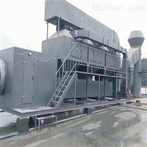 电加热式RCO催化燃烧设备
