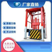 垂直式垃圾中轉站設備 生活垃圾壓縮設備