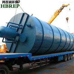 HBR-TZIC0200污水厌氧处理设备