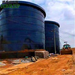 HBR-JFD-10含酚废水处理设备|流化厌氧发酵设备|鸿百润