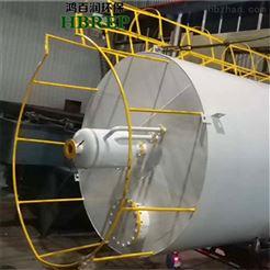 JIC-3000有机污废水处理设备|IC厌氧塔|鸿百润环保