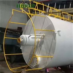 HBR-UASB-8/10淀粉酒精废水处理|UASB厌氧反应器|鸿百润