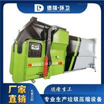 移動式垃圾轉運設備 中型垃圾壓縮機