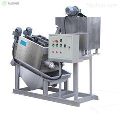 132木材厂加工污水污泥处理设备 叠螺脱水机
