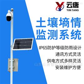 YT-TS400土壤水分测量系统