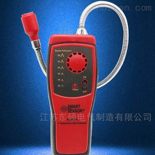 五级承装修试-有毒易燃易爆气体检测仪现货