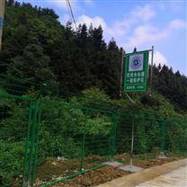 自然保护区生态旅游边界隔离网围栏