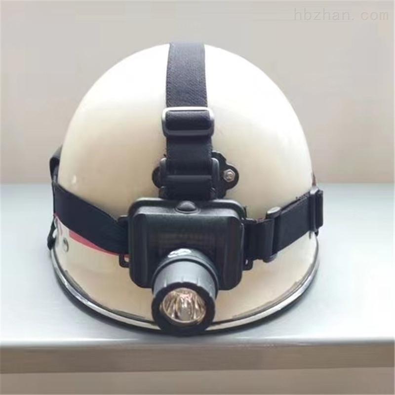 微型固态防爆强光头灯LED