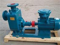 80ZX60-20PBZXPB型不锈钢防爆自吸水泵