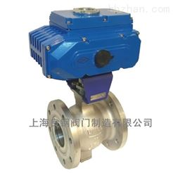 QV947F电动V型调节球阀