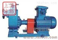 CYZ型自吸式防爆水泵