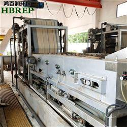 HBR-WSZ-10真空带式压滤机 鸿百润环保