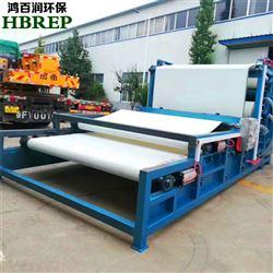 HBR-JYL-2500烟煤灰脱水处理设备|带式压滤机|鸿百润环保