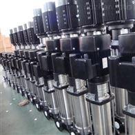 CDLF型多级离心泵批发商