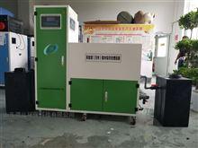 潍坊学校实验室废水处理设备