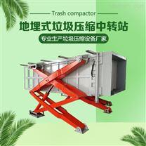 升降式垃圾壓縮處理機器學校中轉站設備
