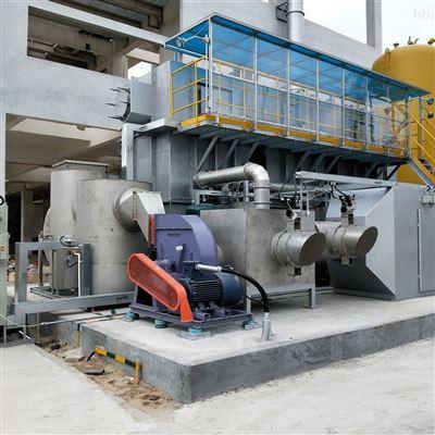 RCO-S-142化工厂废气处理催化燃烧设备