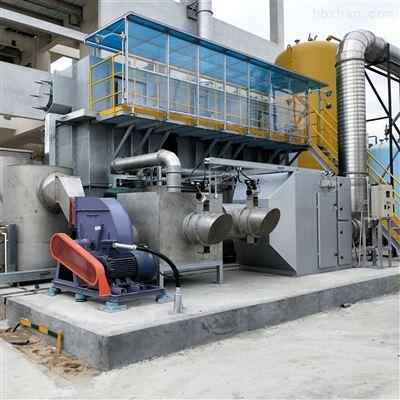 RCO-n-500上海地区蓄热式化工废气催化燃烧RCO