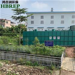 宾馆一体化污水处理设备 鸿百润环保