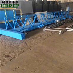 HBR-HCG-14造纸厂刮泥设备|桁车式刮吸泥机|鸿百润环保