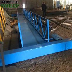 HBR-HCG-08厂家生产污泥处理|桁车式刮吸泥机|鸿百润