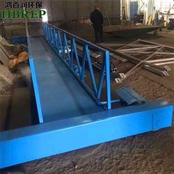 HC-2桁车刮泥机的安装步骤|鸿百润环保