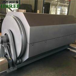 HBR-JXGS-7鱼塘养殖污水处理|滚筒式微滤机|鸿百润环保