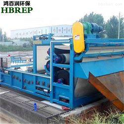 HBR-JDU-30铸造碳钢污泥脱水|带式真空压滤机|鸿百润