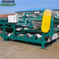 HBR-JDU-20橡胶厂污泥脱水处理|带式真空压滤机|鸿百润