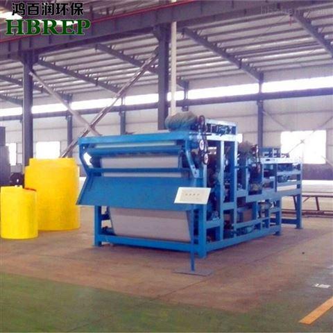 海苔清洗污水污泥处理|带式压滤机|鸿百润