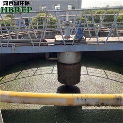 HBR全橋中心傳動刮泥機廠家|鴻百潤環保
