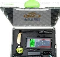 超音波检测仪泄漏检测系统APM-280