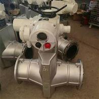 GJ941X电动管夹阀