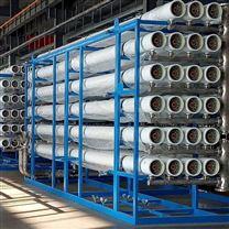 反渗透水处理设备,二十年经验