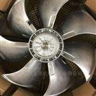 FN050-VDK.4I.V7P1施樂百機房空調冷凝風機