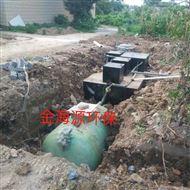 金海源专业地埋式预制泵站概述