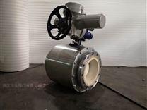 耐磨电动陶瓷球阀