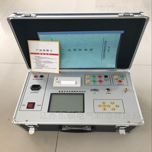 承装承修承试资质-有载分接开关测试仪