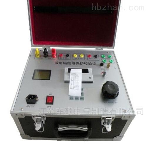 承装承修承试资质-智能三相继电保护测试仪