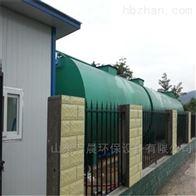 MBR农村污水处理设备