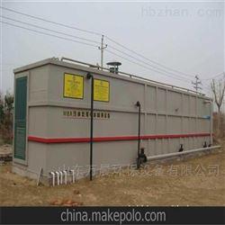 农村MBR污水处理设备