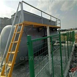 一体化FMBR污水处理设备