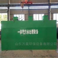 MBBR工艺生活污水处理工程